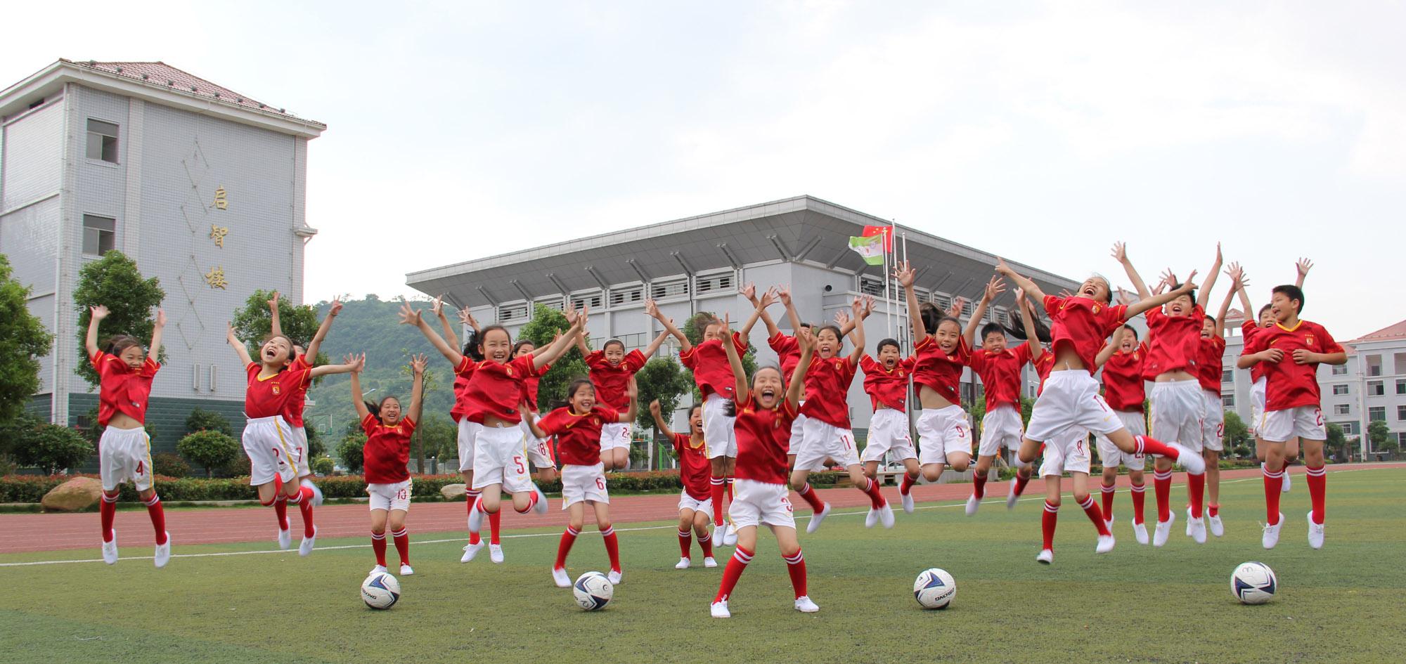 快乐足球 放飞梦想